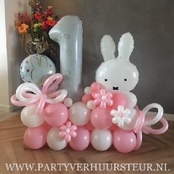 Ballon Bouquet Nijntje